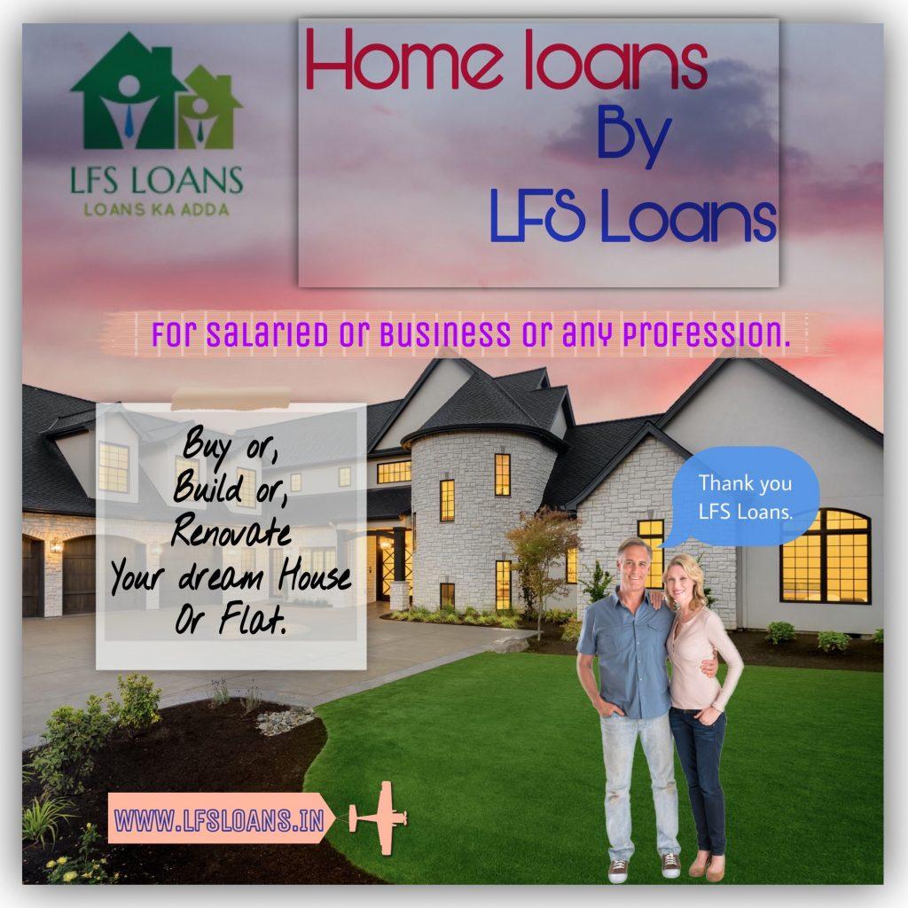 home loan lfs loans